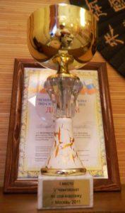 Кубок чемпионат по массажу 2011г